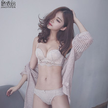 Buy New Fashion Sexy Women Underwear Palms Cup Padded Push Bra Set Lace Embroidery Comfortable Seamless Lingerie Back X Straps