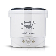 Lovely Cat Car Use Electric Heating Lunch Box Mini Travel Rice Cooker Portable ,1L Meal Heater Food Warmer 150W (Black Cat)