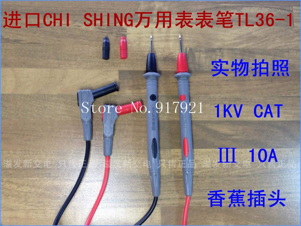 [ZOB] Imported CHI SHING TL36-1 multimeter pen   imported banana plug  --5Pair/LOT<br><br>Aliexpress