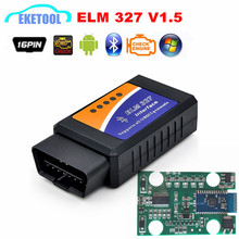 Top Quality V1.5 ELM327 Bluetooth Hardware V1.5 25K80 Chip OBD OBD2 Auto Car CAN-BUS Woks ON Android/Symbian/PC ELM 327 V1.5