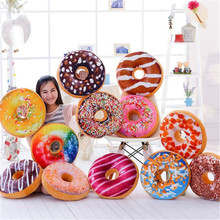 Funny Cartoon Pillow Chocolate Donuts Cushion Sofa Donuts Funny back Cushion Bottom Simulation Nap Pillow Doughnut Pillow