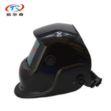 Free Shipping Solar Battery Auto Darkening Manufacturer Made China Welding Helmet Solar Grinding Adjust 90*40mm TRQ-HP01(2200DE)