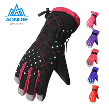 Hot AONIJIE Extra Thick Winter Waterproof Outdoor Sports Gloves Skiing Electric Scooter Motorcycle Snowboard Full Finger Mittens(China)