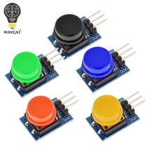 5PCS 12X12MM Big key module WAVGAT Big button module Light touch switch module with hat High level output for arduino(China)