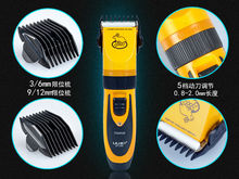 Lili ZP-295 Professional Dog Hair Trimmer Cat Rabbit Hair Shaver 35W Dogs Grooming Electric Hair Clipper Machine To Haircut Dogs