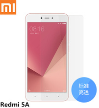 Buy Original Xiaomi Redmi 5A Full Cover Standard high transmittance screen protective film,redmi 5A Smartphone Screen Protectors for $12.59 in AliExpress store