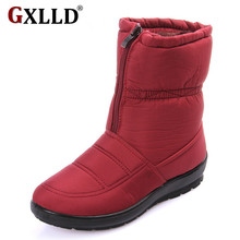 Snow boots 2017 Winter brand warm non-slip waterproof women boots mother shoes casual cotton winter autumn boots female F030