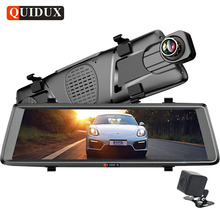 "QUIDUX 10"" 3G Car Rearview Mirror DVR GPS Navigation Android 5.0 Full HD 1080P Car Video Camara Recorder Bluetooth Handfree WiFi(China)"