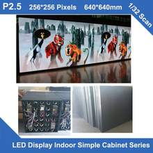 Free control system P2.5 indoor simple Cabinet 640mm*640mm 1/32 scan video led screen fixed installation advertising LED show TV(China)