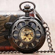 Retro Hollow Flower Cover Pocket Watch Mechanical Women Watches Gift for Grandma P889C