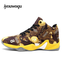 Spring Students indoor basketball shoes 2017 New design with professional basketball shoes Men Outdoor Sports shoes Men Boots