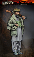 Scale Models 1/35 Afghan Rebels soldier with AK gun    figure  uncolor WWII Resin Model Free Shipping