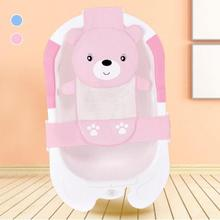 Buy Convenient baby Bath Seat Support Safety Security infant newborn Bath Pad Non-Slip Bathtub Mat Bathing Bathtub Seat baby D3 for $9.01 in AliExpress store