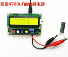 LC100-A Digital LCD Inductance  table  Capacitance L/C Meter capacitor Test Instruments