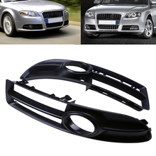 2 Pcs Sport Side Grilles For Audi A4 B7 Sedan/Avant/Cabriolet 2005-2009 Car  Exterior Accessories Front Lower Grill Grille