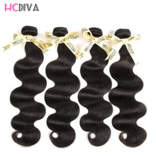 HCDIVA Hair Brazilian Body Wave 100% Human Hair Weave Bundles Natural Color Non Remy Hair Extensions 8 to 28 Inch(China)