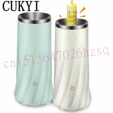 CUKYI Electric Egg Boiler Automatic Egg Roll Maker Cooking Tools Egg Cup Omelette Master Sausage Machine