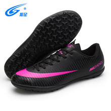 Soccer Boots For Men Brand Breathable Indoor Concrete Floor Children Football Boots Sneakers Brand Sport Shoes Super Cleats(China)