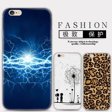 New Arrival hot sell 200 pcs hard case cover For Lenovo A330E Cute Cartoon High Quality Phone Case Shell