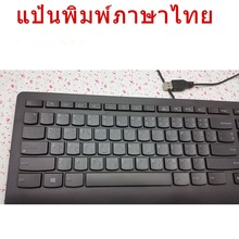 MAORONG TRADING Wired original Thai computer keyboard for Lenovo new ultra-thin foreign trade keys chocolate USB keyboard