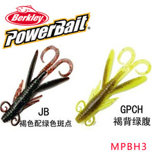 Berkley Brand Powerbait Series Bulky Hawg MPBH3 8cm Soft Lures Japanese Long-tailed Cricket Artificail Baits 5pcs/bag for bass(China)