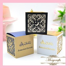 Unique Delicate Carved Pattern Filigree Ramadan Festival Supplies High Quality Wholesale Wonderful Laser Cut Candy Favor Box