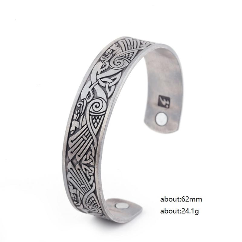 Cuff bracelet250