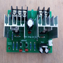 12V 300W Inverter Driver Board Accessory For Low Frequency Iron Core Transformer