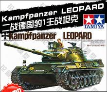 Tobyfancy Tamiya German Army Kampfpanther Leopard Medium Tank Plastic Track 1/35 Military Miniature Assembly Model Kit(China)