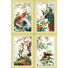 Diy needlework kits embroidery,Home decor 51x78CMx4 rich golden pheasant peacock crane mandarin duck Dmc Cross stitch(China)