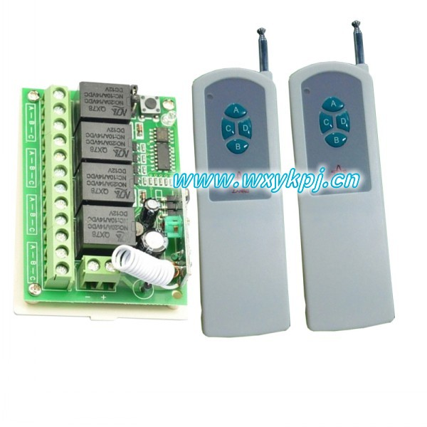 4bdc12v wireless remote control switch high power key wireless remote control<br><br>Aliexpress