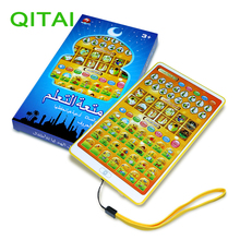 QITAI 2017 English and Arabic kids table Islamic quran Holy Quran Learning Toy Bilingual Intelligence educational Pad Tablet toy