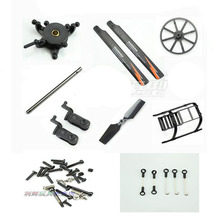 Wltoys V950 RC Helicopter spare part  blades big gear screw set etc