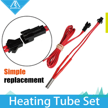 3D Printer Makerb / Reprap / Mendel Heating Tube Reprap 12V/24V 40W Simple replace Ceramic Cartridge Heater HotEnd J-Head 6*20mm