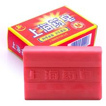 1 Pc Transparent Red China Medicated Soap Skin Conditions Acne Psoriasis Seborrhea Eczema Anti Fungus Soaps 90g Z3