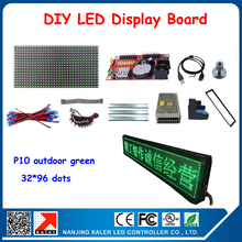 Free shipping DIY LED display accessories for outdoor LED screen display p10 32*96 pixels 6pcsg green color p10 led modules