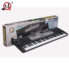 61 Keys Kids 61 Keys Creative Digital Music Electronic Keyboard Key Board Toys Electric Piano Instrument Gift for Children