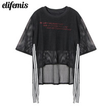 Black Fishnet Shirt Women Short Sleeve Mesh Tops Sexy See Through Patchwork Fake Two-Pieces Tee Shirt Ribbons Plus Size