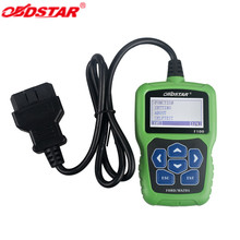OBDSTAR F-100 for Mazda/Ford Auto Key Programmer No Need Pin Code Support New Models and Odometer OBDSTAR F100(China)