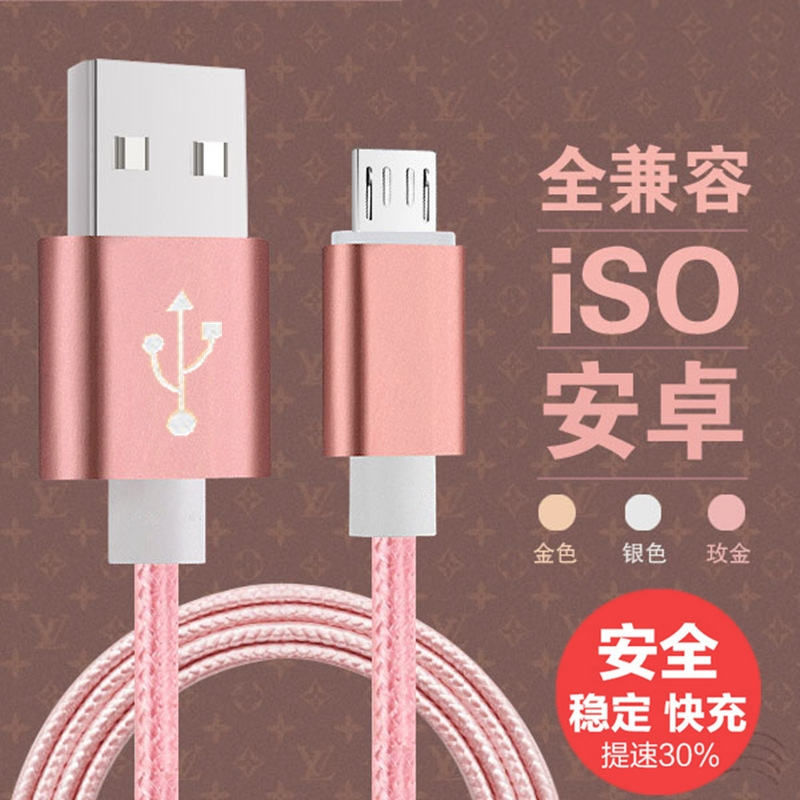ROSITY USB Data Charger Cable Nylon Braided Wire M...
