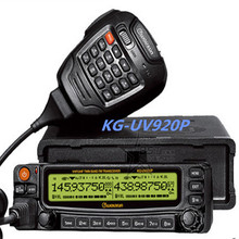wouxun KG-UV920P vhf uhf mobile radio transceiver kg UV920p mini car bus army mobile two way radio station 136-174/400-480MHz