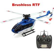 XK K124 6CH Brushless EC145 3D6G System RC Helicopter RTF for Kids Children Remote Control Funny Toys Gift With FUTABA S-FHSS