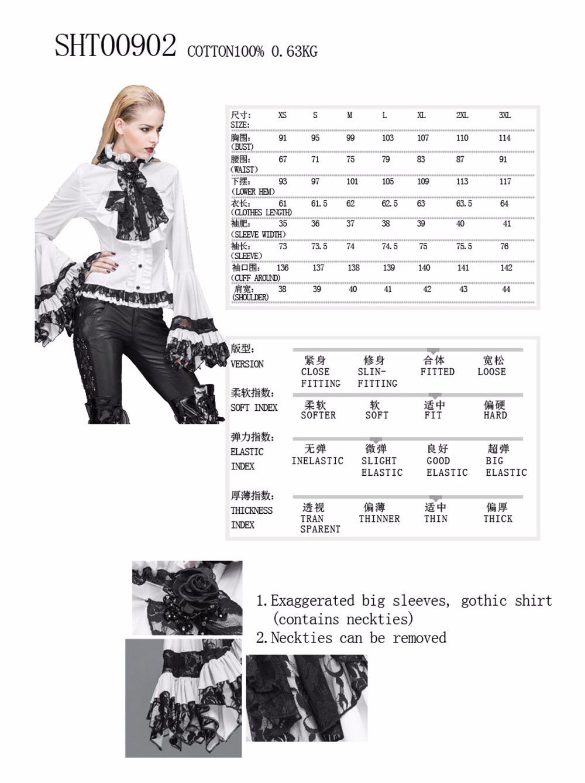SHT00902 size chart