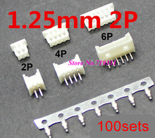 Micro JST 1.25mm T-1 2/3/4/5/6/7/8 Pin Connector Plug Female ,Male x 100 Sets(China)