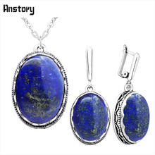 Oval Natural Lapis Lazuli Jewelry Set Antique Silver Plated Flower Pendant Necklace Earrings Stainless Steel Chain