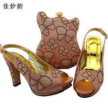 Peach Color Shoes and Bag Set Decorated with Rhinestone Nigerian Shoes and Bag Set for Women Italian Ladies Shoes and Bag Set