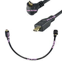 90 degree Up angled Male to Male Micro HDMI Cable 0.3M/30cm Type D Male Right Angle Bend HDMI Cable Line Cord Wire