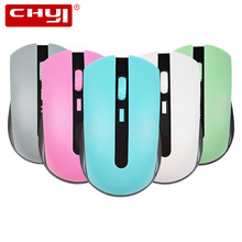 CHYI Wireless Mouse Cordless Game Mouse Gamer Optical Gaming Pink Gray USB Mice For Laptop Computer Girl PC(China)