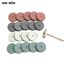 20 + 1 pieces 3mm Shaft Small Rubber Polishing Wheel for Knife Dental Surface Finishing Dremel Rotary Power Tools(China)