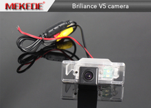 For China Zhong Hua V5 Car rear view Camera back up reverse waterproof 170 angle(China)